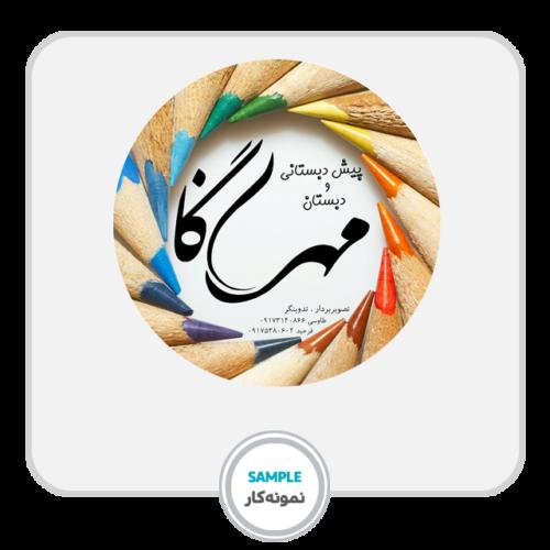 چاپ روی سی دی در شیراز