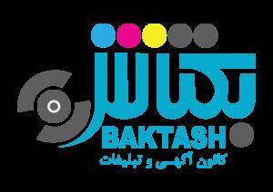 چاپ سی دی در شیراز